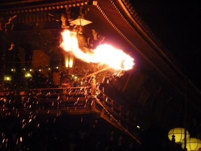 名古屋発〜奈良:奈良国立博物館と修二会*ツアー履歴の為、予約はできません。