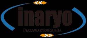 hishi-inaryo-logo