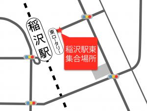 稲沢駅東集合場所