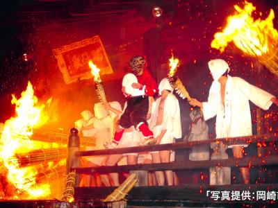 岡崎:瀧山寺の「鬼まつり」*ツアー履歴の為、予約はできません。