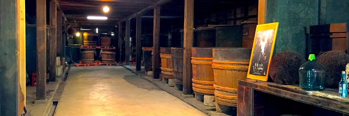 藤居本家酒造