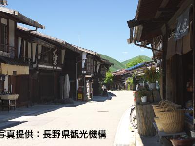 名古屋〜長野:伝建の街並【奈良井宿】*ツアー履歴の為、予約はできません。