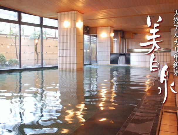 明山荘・大浴場イメージ